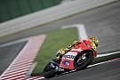 Ducati San Marino GP qualifying report