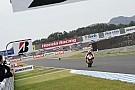Bridgestone GP of Japan race report