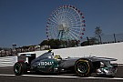 Mercedes Japanese GP - Suzuka qualifying report