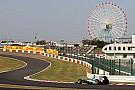 Mercedes Japanese GP - Suzuka race report