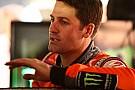 Gold Coast 600 race 1 report