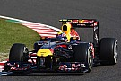 Red Bull Indian GP qualifying report