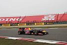 Red Bull Chinese GP - Shanghai qualifying report