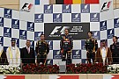 Vettel wins, takes title lead in Bahrain