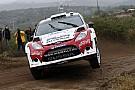 M-Sport Rally Argentina day 2 summary
