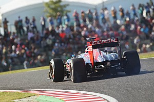 Formula 1 Race report No points today for STR at Suzuka