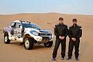 Team Ford Racing makes Dakar Rally debut