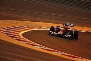 Formula 1 Breaking news Raikkonen unsure of Ferrari engine disadvantage