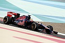 Toro Rosso shows progress on Day 2 of the final pre-season test in Bahrain