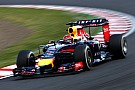 Red Bull hopes to improve tomorrow after a weak Friday free practice at Suzuka