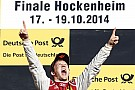 Mattias Ekström wins DTM finale at Hockenheim