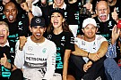 Lewis deserves the title, says gracious Rosberg