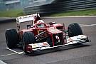 Ricciardo pace 'a factor' in Vettel exit - Horner