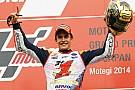 Marquez nominated for main Laureus Sports award