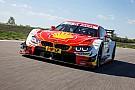 Shell - новый партнер BMW в DTM