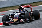 A pretty good Friday overall for both Toro Rosso drivers