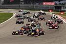 Nurburgring no hará el Gran Premio de Alemania