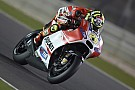 Fantastic pole position for Andrea Dovizioso in Qatar GP qualifying at Losail