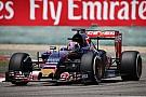 Verstappen veut inscrire de nouveaux points en course