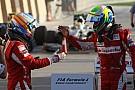 Palmarès - Les 10 vainqueurs de l'Histoire à Bahreïn