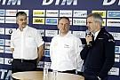 Боссы производителей в предвкушении нового сезона DTM