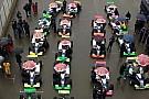 Алексей Корнеев выиграл во французской Ф4