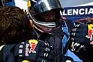 La Red Bull vuole blindare il contratto di Vettel