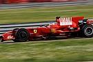Ferrari Driver Academy: bocciati Zampieri e Bortolotti!