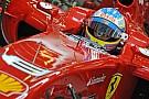La nuova Ferrari sarà svelata a fine gennaio