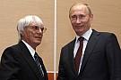 Il CIO potrebbe posticipare il Gp di Russia