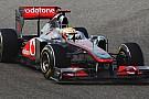 Anche la McLaren era partita per fare due soste