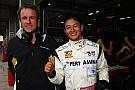 Ryo Haryanto in pole position a Brno