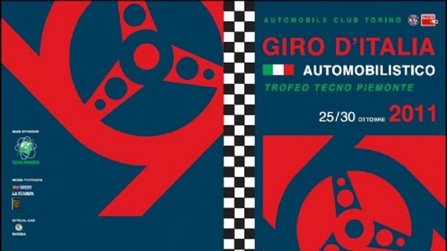 Giro d'Italia: ecco l'elenco iscritti provvisorio
