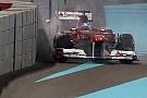 Ecco Alonso che sbatte alla prima curva!