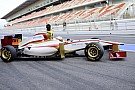 Primi giri a Barcellona per la HRT F112