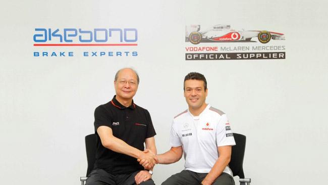 La McLaren rinnova la partnership con la Akebono