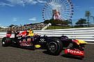 Suzuka, Libere 2: Webber precede Hamilton