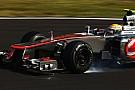 Hamilton vede la Red Bull leggermente in vantaggio