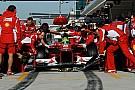Ferrari: il cambio è una scelta strategica