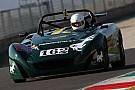 Lotus Cup Italia: esordio vincente per Crosa