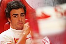 Alonso ha passato i controlli medici della FIA