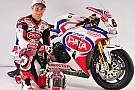 Presentato a Verona il Pata Honda World SBK Team