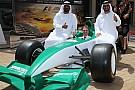Abu Dhabi aumenta la capienza dell'autodromo