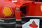 Ferrari: è diverso anche il deviatore di flusso