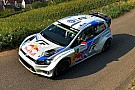 Francia, PS14: Latvala in controllo a fine tappa