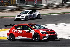 TCR Vista previa Monza recibe el TCR