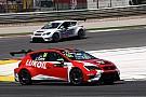 TCR Monza recibe el TCR