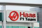 В Haas учатся на чужих ошибках