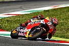 """Marquez: """"These things happen when you're on the limit"""""""