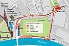 Формула Е в Москве: гид по трассе